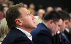 Шувалов поручил таможне снизить логистические издержки компаний