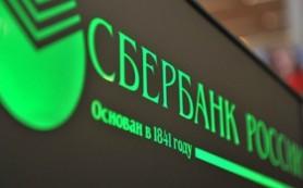 Греф: Сбербанк реструктурирует свою валютную ипотеку