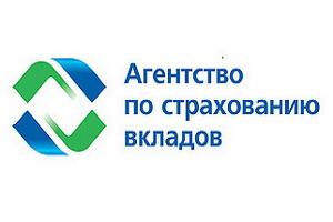 АСВ получило право привлечь дополнительный кредит ЦБ на 170 млрд рублей