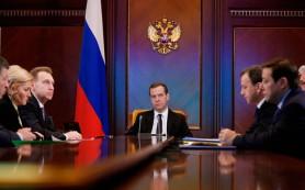 В России утвержден новый антикризисный план