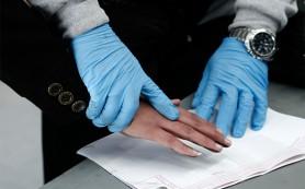 В банках будут снимать отпечатки пальцев