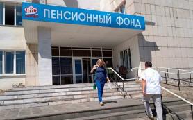 40% россиян отказали в переводе пенсии