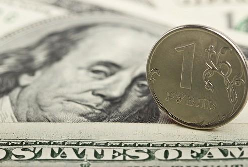 Доллар упал ниже 68 рублей
