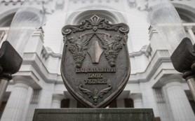 Бывший украинский банк ФК «Открытие» признан неплатежеспособным