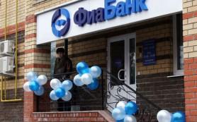 Самарский Фиа-банк мог бы лишиться лицензии еще месяц назад