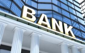 Теневой сектор перетекает из малых банков в крупные
