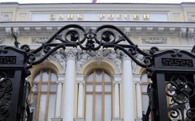 ЦБ планирует повысить требования к формированию банковских резервов