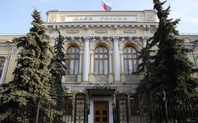 Банк России ограничил переводы в «дочке» итальянского банка Intesa