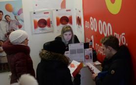 Банки объявили распродажу безнадежных должников