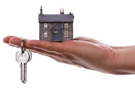 Кредит под залог недвижимости в столице и Подмосковье