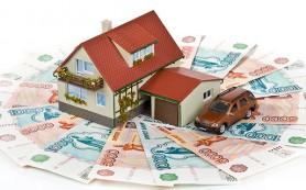 Кредит под залог и виды залогового имущества