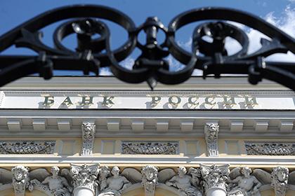 ЦБ отозвал лицензию у Национального Корпоративного Банка