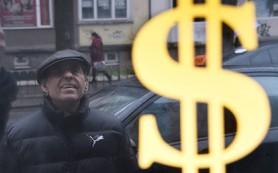 Чистая прибыль ЮниКредит Банка в 2015 году составила 15,5 млрд рублей