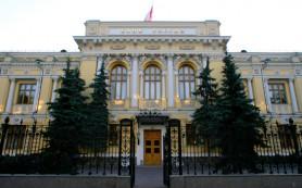 Средняя стоимость полиса ОСАГО в начале 2016 года составила 6 195 рублей