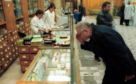 Как сдерживают цены на лекарства