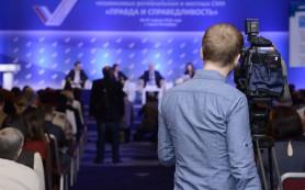 Итальянцы разместят российские гособлигации