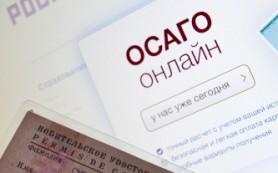 Страховая компания «УралСиб» приостановила продажу электронных полисов ОСАГО