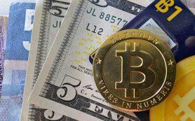 Минфин в мае может внести законопроект о наказании за обмен биткоинов