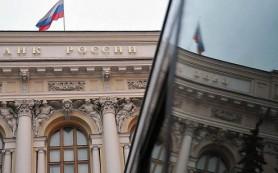 ЦБ и Генпрокуратура объединятся для борьбы с «серыми» кредиторами