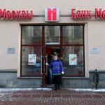 Присоединение «хорошей» части Банка Москвы к ВТБ будет завершено 10 мая