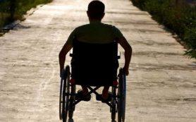 Услуги обеспечения инвалидов. Проблемы по обеспечению и пути их решения.