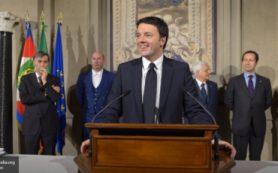 Италия готова просить Россию об отмене эмбарго