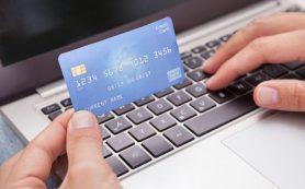 Как получить онлайн-заем?