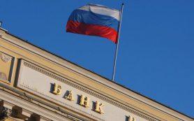 Заемщики банка «Смолевич» могут платить по кредитам без комиссий через «Золотую корону»