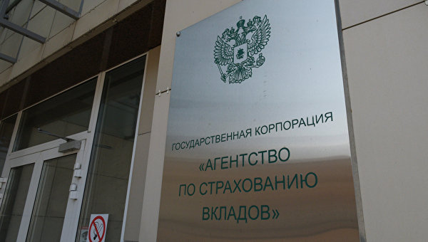 АСВ в мае выберет санатора банка «Траст»