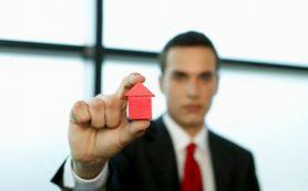 Как правильно выбрать агентство недвижимости