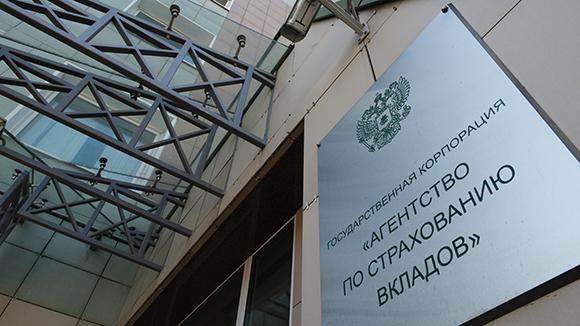 Агентство по страхованию вкладов подсело на кредитную иглу