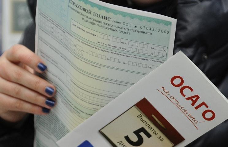 РСА: система единого агента по продаже ОСАГО в проблемных регионах может заработать в июне