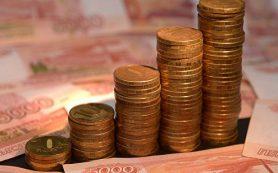 ЕК улучшила прогноз по инфляции в России в 2016 году