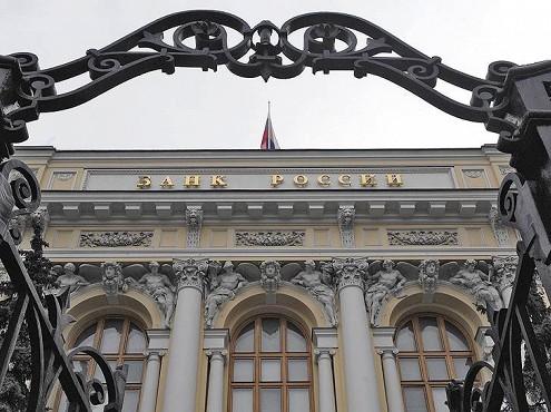 С корсчета Центробанка хакеры украли более 500 млн рублей