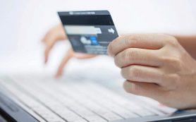 В России появится онлайн-механизм получения банковских кредитов