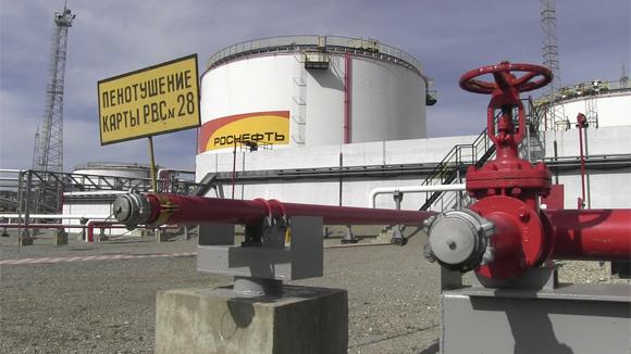 «Роснефти» разрешили поставки газа в Европу