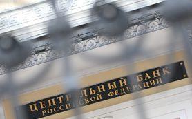 ЦБ: Мострансбанк не учел на балансе вклады на 3 млрд рублей