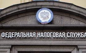 Банкам дали право на получение налоговых справок россиян