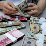 Обмен валюты упростят
