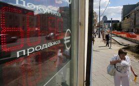 Промэнергобанк запустил программу автокредитования