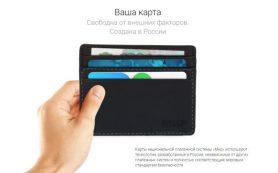 Карты «Мир» подвинут Visa и MasterCard