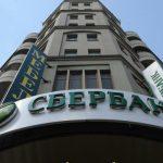 Сбербанк доставлял денежный перевод три года