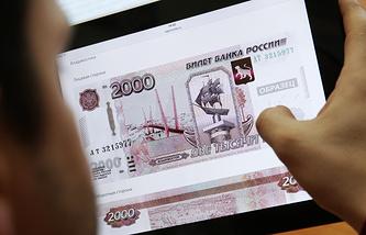 Великий Новгород считает несправедливым отказ ЦБ в допуске к голосованию по новым купюрам