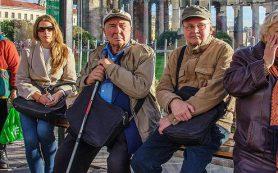 Граждане РФ хотят получать пенсию с 56 лет