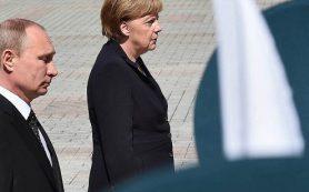 Германия внесла Россию в список угроз