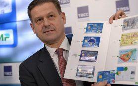 Более 100 российских банков присоединились к национальной платежной системе «Мир»