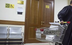 Суд признал банкротом московский Мострансбанк