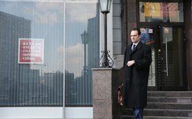 Источники: власти хотят сделать из «Российского Капитала» банк-реструктуризатор