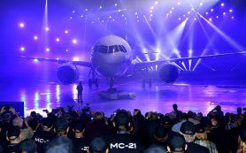 Подвинет ли Россия Boeing и Airbus
