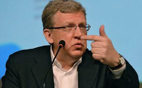 Кудрин предсказал к концу года первые шаги по отмене санкций